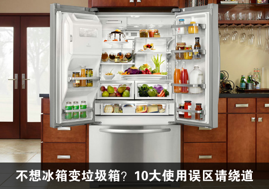 the-full-refrigerator-so-smeel-if-cleaned-with-orange-peel-some-of-the-benefits-of-orange-peel-to-clean-the-furniture-in-your-home副本